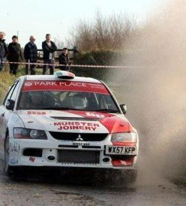 Banna Stages